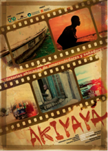 Akiyayá - African stories of dreamers and entrepreneurs